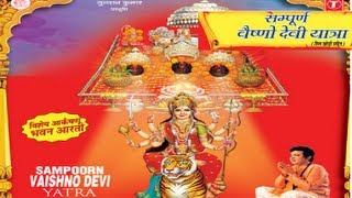 Yatra Holy Places - Sampoorna Yatra Shri Vaishno Devi