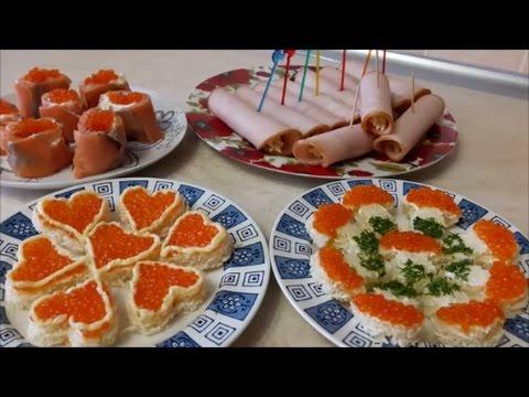 закуски на праздничный стол легкие рецепты с фото