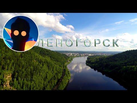 Зеленогорск. Красноярский край.