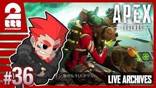 #36【FPS】弟者の「Apex Legends」【2BRO.】