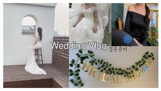 ♀️wedding vlog | 웨딩촬영 | 브라이덜샤…
