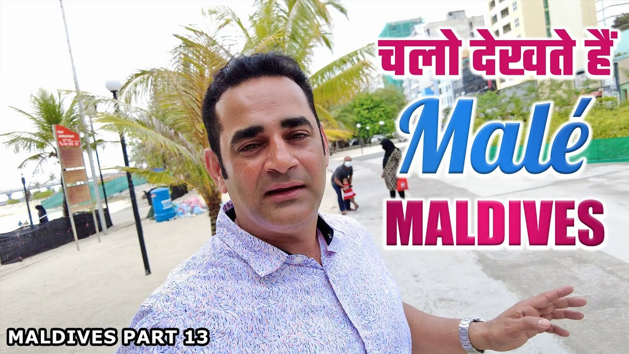 Budget Tour & Attractions Of Male City Maldives | Things to do in Male! | Travelling Mantra Vlogs