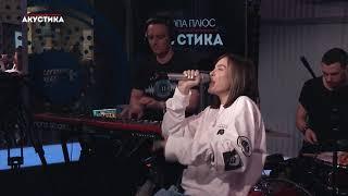 Елена Темникова — Вдох @Европа Плюс Акустика