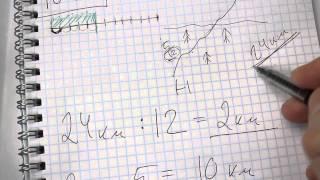 Задача №1044. Математика 5 класс Виленкин.