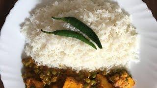 Fluffy plain white Rice/How to cook plain rice/कैसे बनाये खिले खिले चावल/Pressure cooked rice