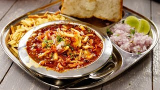Full Misal Pav with Homemade Masala Recipes - Maharashtrian Street Food  - CookingShooking