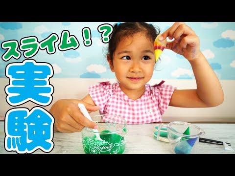 ●普段遊び●おーちゃん一人でスライム!?作ってみた!!結果は・・・おーちゃん【4歳】#648