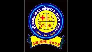Sanskrutik Program And Vidhyarthi Sanman Day 1 LIVE STREAMING BY SATELLITE VIDEO -  JAYANTI SATRA