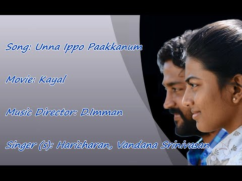 Unna Ippo Paakkanum - Kayal Karaoke tamil song with Lyric | HQ HD |