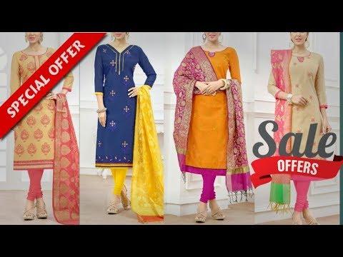 7eac09ef8e89 Surat Suit Wholesale Retail Market | Ladies suits material | Textile Market  Surat, Gujarat