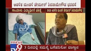 LR Shivarame Gowda Reacts after 3 Students Injured at Royale Concorde International School