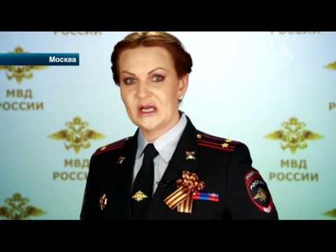 В Челябинской области полицейские задержали создателей уникального телефонного вируса