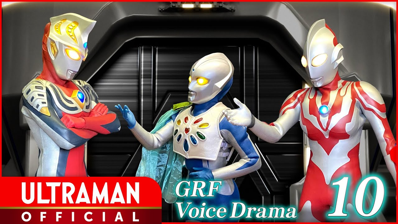 """Galaxy Rescue Force Voice Drama Episode 10: """"Cosmic Justice"""""""
