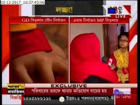 Sexaul assault allegeation against MP Birla school