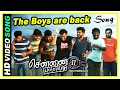 Chennai 600028 II Movie Scenes Title Credits The Boys are back song Friends intro Jai