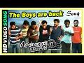 Chennai 600028 2 Songs HD | Chennai 600028 2 Video Songs | Chennai 600028 2 Videoclip Song | Chennai 600028 2 Tamil Full Movie HD | Yuvan Shankar Raja