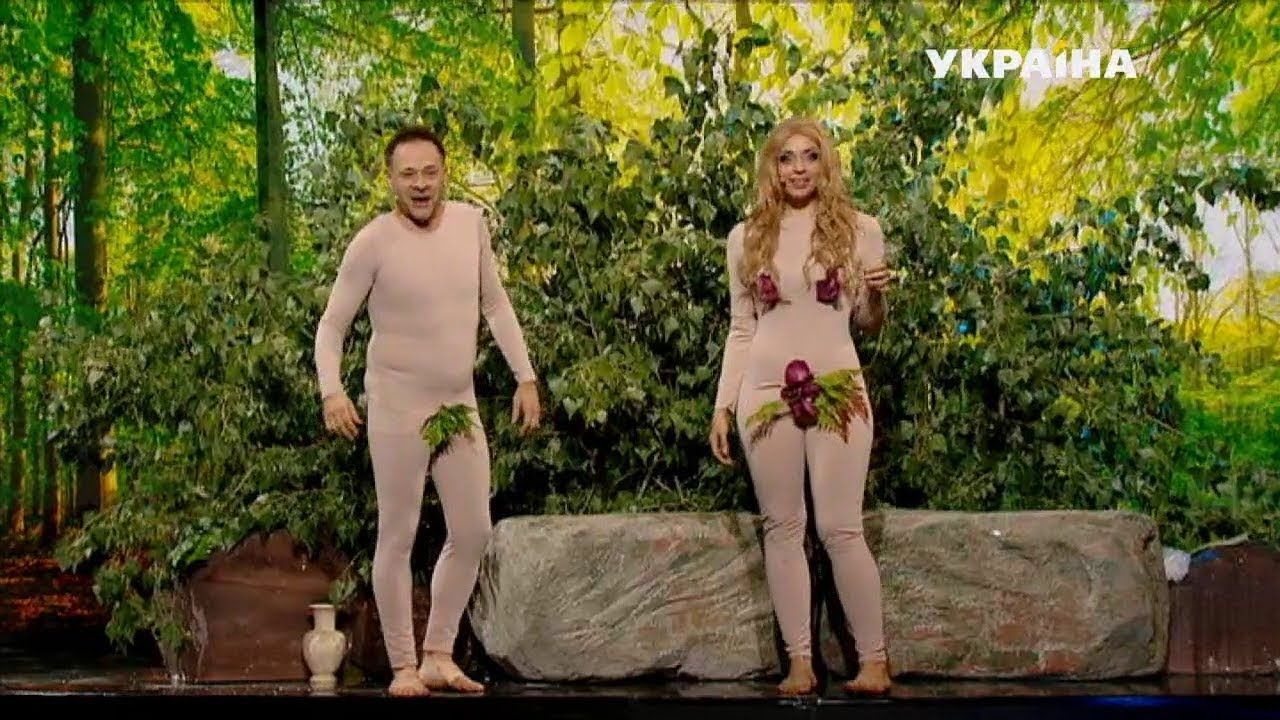 Адам и Ева: первый день на Земле   Шоу Братьев Шумахеров