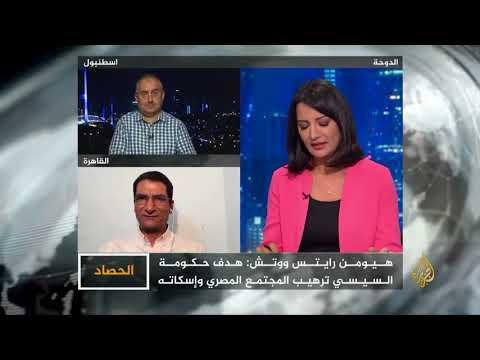 الحصاد-مصر.. حملة لسحق حرية الفن  - نشر قبل 7 ساعة
