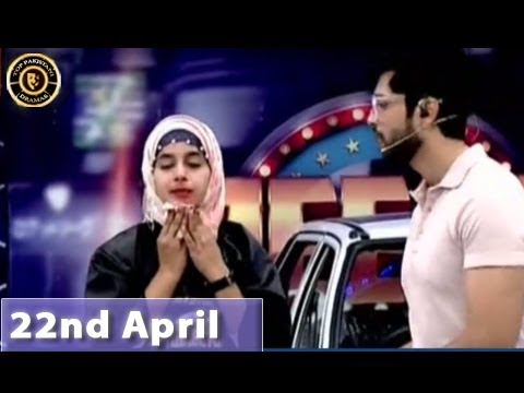Jeeto Pakistan - Top Pakistani Show