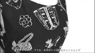 ミツキ☆レース、フリル、お花がいっぱいの婦人服、ベビーウェア □ショッ...