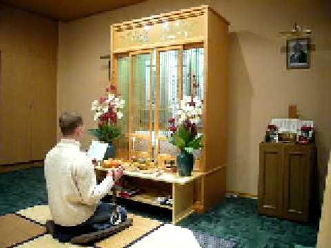 Recitation: Lotus Sutra Chapter 2