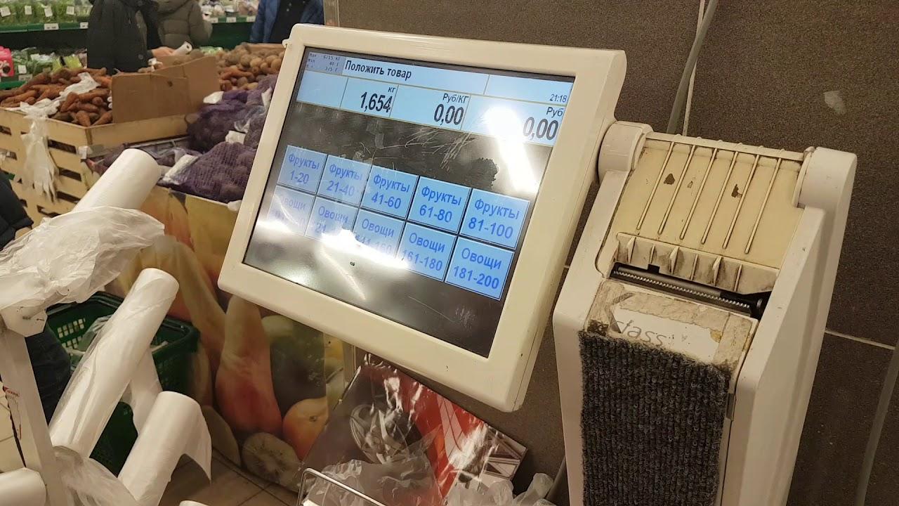 гипермаркет окей обман покупателей на новый год Youtube