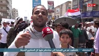 ناشطون : تعز وأبناؤها مستميتون للوقوف أمام أي تمرد يقوده طارق صالح