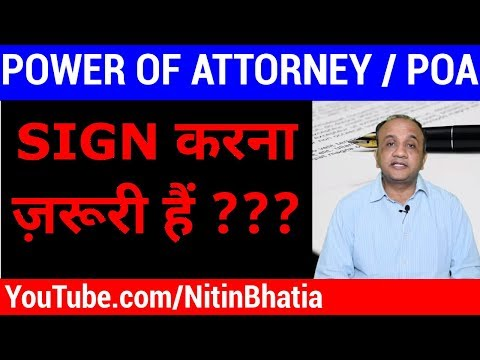 Power of Attorney or POA - Is it Mandatory for Your Demat Account? [HINDI]