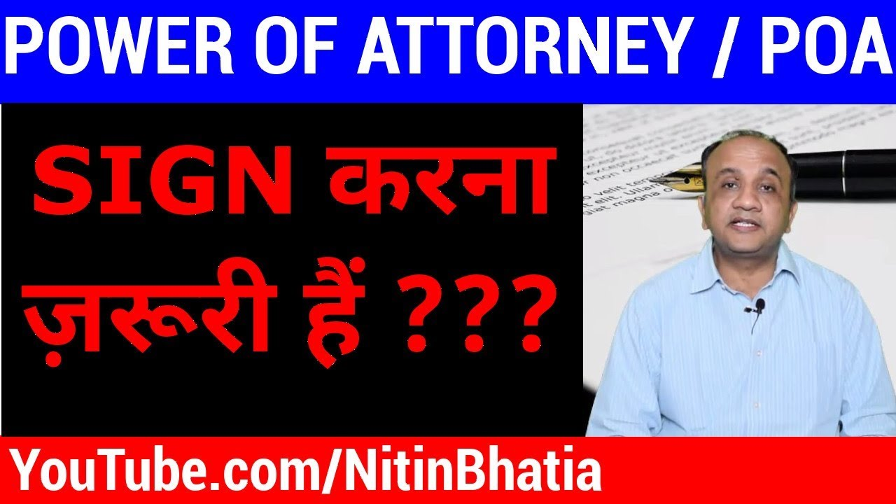 Power Of Attorney Or Poa Is It Mandatory For Your Demat Account
