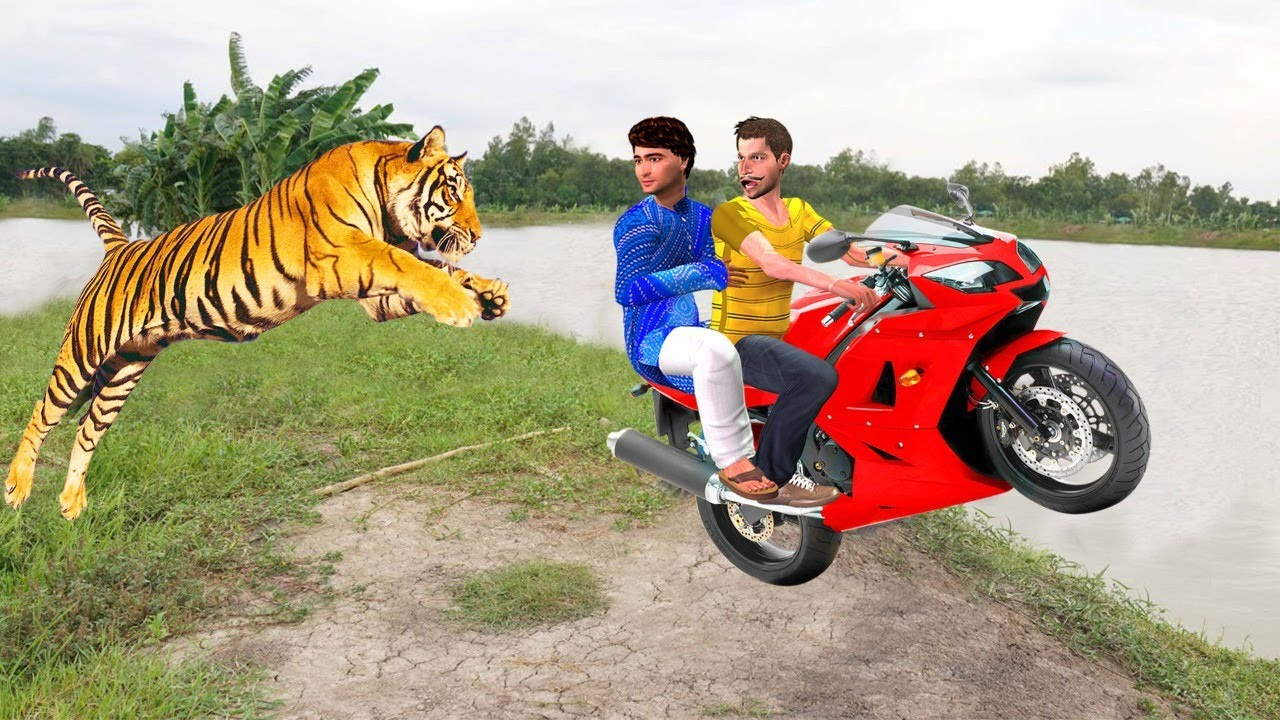 मोटरबाइक बाघ बचाव Motorbike Tiger Rescue Comedy Video Hindi Kahaniya हिंदी कहानियां Comedy Video