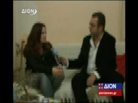 NEWS on DION Television 17/11/2008