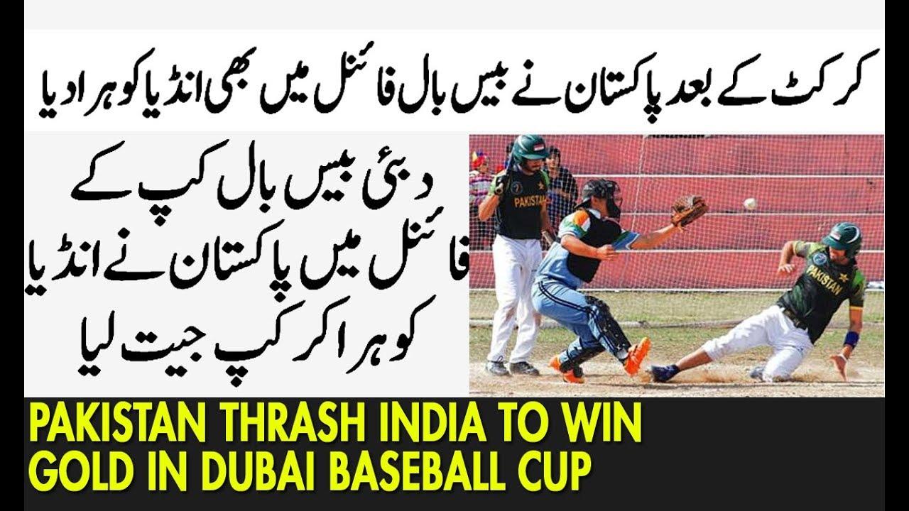 pakistan-thrash-india-to-win-gold-in-dubai-baseball-cup