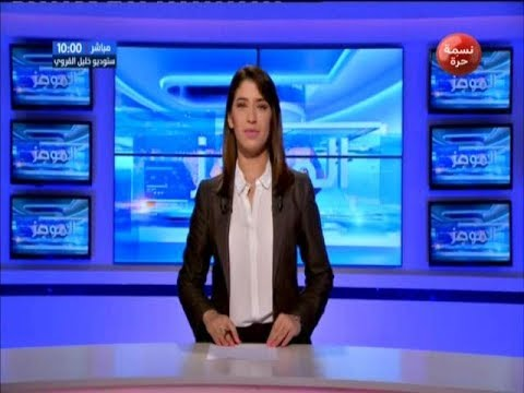 Flash News de 10h00 du Lundi 17 Septembre 2018 - Nessma Tv