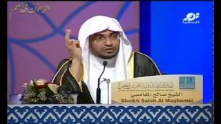 قصة سيدنا يوسف (كاملة) - صالح المغامسي