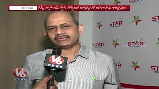 Star Hospital Doctors Conducts Awareness On Kidney Problems | Hyderabad | V6 News