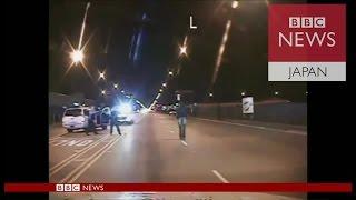 米シカゴで昨年、黒人青年が警官に撃たれ、銃弾16発を受けて死亡した事...