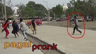 Pagal prank !! Psycho Guy on street -- Mr HD