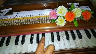 Dine Dine khoshiya poribe।। Harmonium notes।।  Sajib Saklan।।
