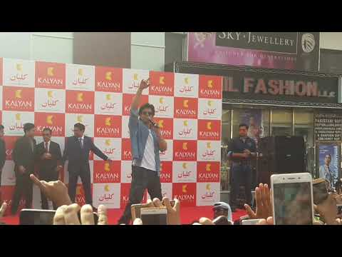 SRK Dancing For Chaiyya Chaiyya | Kalyan Jewellers, Meena Bazaar, Bur Dubai