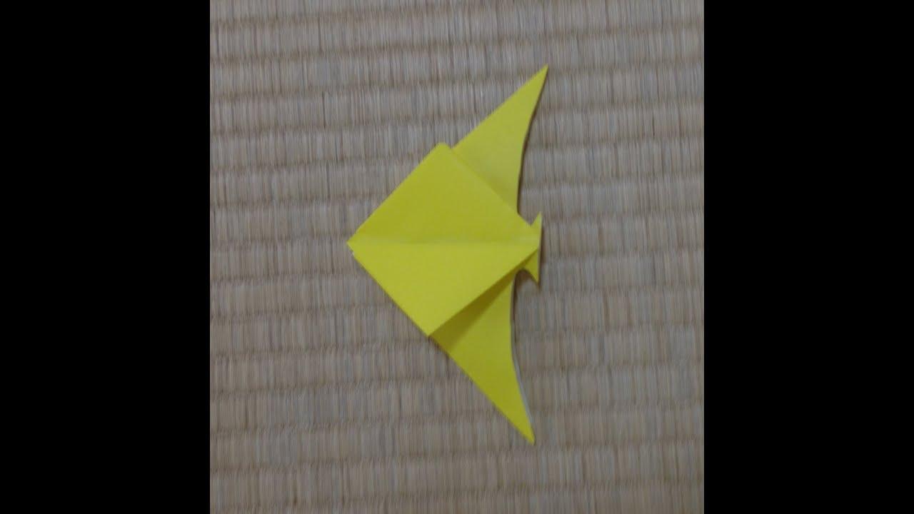 折り紙 魚 フィッシュ 折り方 ...