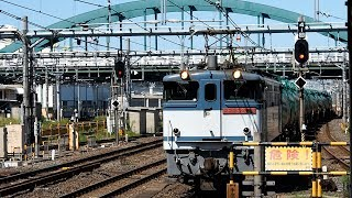 2019/09/25 【石油返空】 JR貨物 8584レ EF65-2138 大宮駅 | JR Freight: Emtpy Oil Tank Cars at Omiya