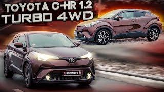 Japan life.  обзор toyota c-hr 1.2 turbo 4WD.  кроссовер который покорит российский рынок.