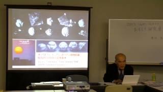 紀元前数千年の正多面体の謎 その2
