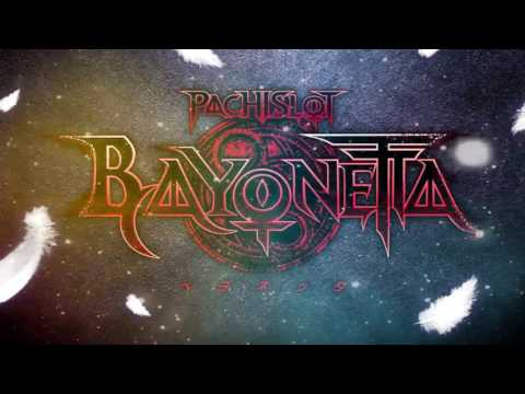 Bayonetta Pashislot OST MIX - [Scent of Love - Red and Black - Its Showtime]