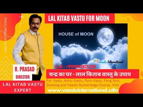 Moon in Red Book | Lal Kitab | Lalkitab in Hindi | Lal Kitab Upay