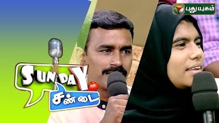 Sunday Sandai 30-08-2015 today episode full hd youtube video 30.8.15| Puthuyugam TV this show 30th August 2015