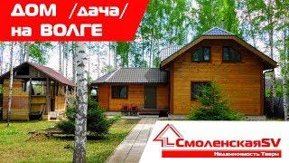 Дом (дача) 100 кв.м.  на Волге - Новое Семёновское