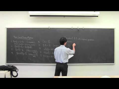 Math 032 Multivariable Calculus 01 090514: Vectors