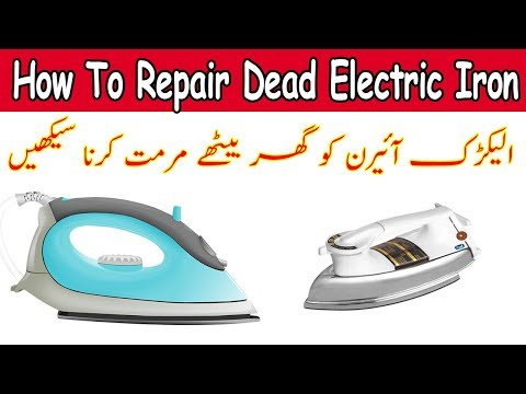 How To Repair Electric iron Thermostate Complete Guide In Urdu/Hindi