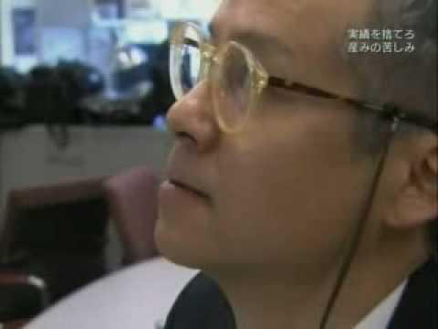 石井裕[Hiroshi Ishii]@MIT Media Lab - 03/05
